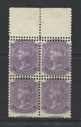 South Australia - 116 -2d Queen Victoria Block Of 4 With Double Perf On Stamps