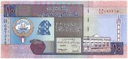 Kuwait 10 Dinars Nd 1994 P-27a - Replacement Rare Note 99. Xf