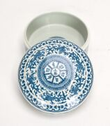 Superb Chinese Ming Chenghua Mk Blue And White Beast Porcelain Cylinder Box