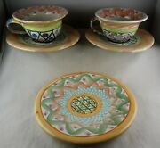 2 Mackenzie Childs Pottery Bearded Iris Cup & Saucer Sets + 1 Bread Plate Early