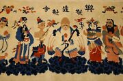 Ci 1920s Antique Signed Chinese Rug Of Ten Immortal Disiples Of Buddha Rug 2x6.3