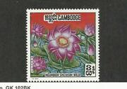 Cambodia, Postage Stamp, 231a Mint Nh, 1970 Flower