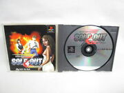Sold Out Band Simulation Ps1 Playstation Japan Video Game P1