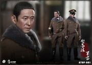Poptoys And Atop The Guard Kuomintang Kmt 國民黨 Officer 1/6 Action Figure