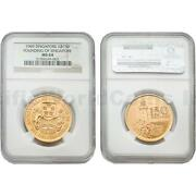 Singapore 1969 Founding Of Singapore150 Dollars Gold Coin Ngc Ms64
