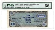 Japan 100 Yen Allied Military Currency Banknote Nd 1946 Pick 74 Pmg 58