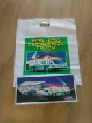 Hess Truck 1996 Emergency Truck W/ Matching Gift Bag Vintage Rare Antique