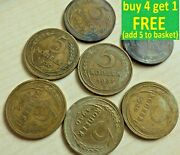 Russia 5 Kopeks Coins Choose Your Date