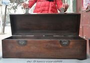 Old Chinese Huanghuali Wood Hand-carved Container Ancient Carrying Case Suitcase
