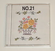 Monogram No. 21 Embroidery Card Fits Baby Lock, Bernina, Brother Sewing Machines