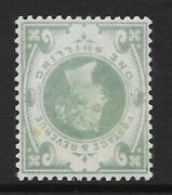 Sg 211wi 1/- Green Jubilee With Inverted Watermark Unmounted Mint/mnh