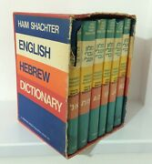 The New Universal Hebrew-english Dictionary Complete 6 Vol Haim Shachter 1987