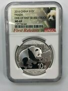 2016 China S10y Panda Ngc Ms 69 One Of First 30000 Struck Coin First Releases