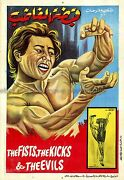 The Fists, The Kicks And The Evils R1986 Bolo Yeung Egyptian Movie Poster
