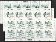 Singapore 2018 The Rep. Of S'pore Air Force 50th Anniv. 7 X Full Sheets 10 Stamp