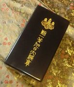 Wooden Box Of Japanese Order Of The Rising Sun First Class