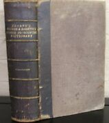 A Pronouncing Dictionary Of The Spanish And English Language. Cadena 1872