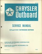 Chrysler Outboard Marine Boat Service Manual 4.9 And 5 Hp Motors Ob 1895