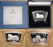 2007 Chinaprc 10 Yr.pig Fan-shaped Lunar Bu Silver Coin With Coa And Box
