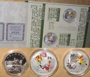 2005 China Prcpilgrimage To The West 3 10 Proof Color Silver Coins Set