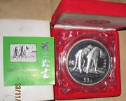 1990 Chinaprc50 Yr.horse 5 Oz Silver Coin With Coa And Box