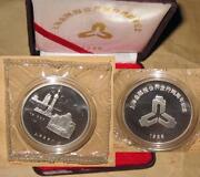 1996 Chinaprc Shanghai Finance News Newspaper Issued The 2th Anniversary Proof