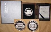2006 China Prc1000th Yuelu Acadamy 10 Proof Silver Coin With Coa And Box