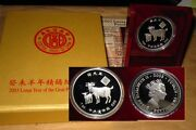 2003 2007 Tuvalu Yr.goat Pig 2 Proof Silver Coin With Coa And Box Each