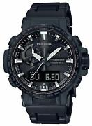 Casio Pro Trek Prw-60fc-1ajf Climber Line Field Composite Band From Japan New