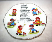 Vintage 1974 Albert E. Price Inc Raggedy Ann And Andy Decoratve Wall Plate Japan