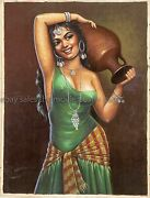 Egyptian Girl With Jug No. 2 2006 Oil Painting By Haig Shamshidian