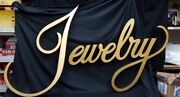 Very Large Vintage Metal Gold Colored Jewelry 2 Piece Advertising Sign In Script