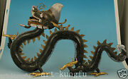 19 Inch Long 1148g Chinese Cloisonne Copper Collect Carved Dragon Ornament