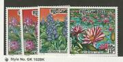 Cambodia, Postage Stamp, 231-233, 231a Mint Nh, 1970 Flower, Jfz