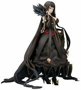 Funny Knights Fate/apocrypha Red Assassin Semiramis 1/8 Scale Pvc Figure Japan N