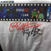 Reiji Matsumoto Galaxy Express 999 Autographed T-shirt Size L Never Used