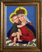 Our Lady Good Remedy Handcrafted Catholic Icon Greece Tapestry Embroidery Beads