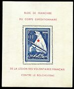 Germany 3rd Reich Volunteers In French Ss Legion Mnh Sheet With Some Perf Splits
