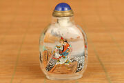 Unique Natural Crystal Painting Zhao Zilong Rescues Orphans Snuff Bottle