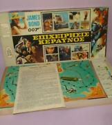 James Bond 007 Greek Board Game Thunderball Sean Connery Vintage Greece 1970and039s