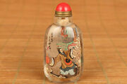 Chinese Natural Crystal Three Kingdoms Zhuge Empty Fort Strategy Snuff Bottle