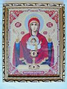 Completed Cross Stitch Russian Icon Theotokos Of Holy Grail Handmade Gift Art