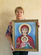 Extra Large Needlepoint Completed Cross Stitch Virgin Mary Epakouousa With Jesus