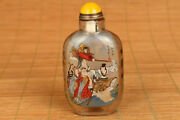 Natural Crystal Journey To The West Monkey King Thrice Beats Snuff Bottle