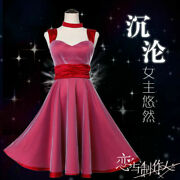 Love And Producer Mr Love Queenand039s Choice Cosplay Costume Main Character Dress