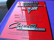 3d Car Show Sign Info Board Ford Display Dodge Parts Mopar Chevy Custom Mustang