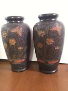Vintage Hand Painted Japan Textured Black Vase Yellow Flowers And Red Butterfly