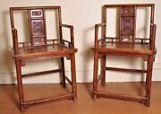 Exceptional Pair Of Antique 19th Century Walnut Hat Back Chairs