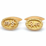18ky Oval Cufflinks With Chinese Writing   Bl