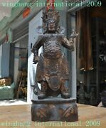 19 Old Chinese Bronze Gilt Temple Beast Face Wealth God Wu Wealth Mammon Statue